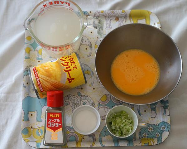中華風コーンスープ 材料