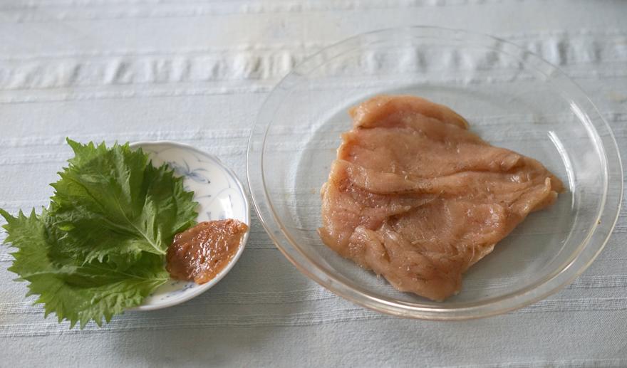 しそ梅肉 鶏ハム