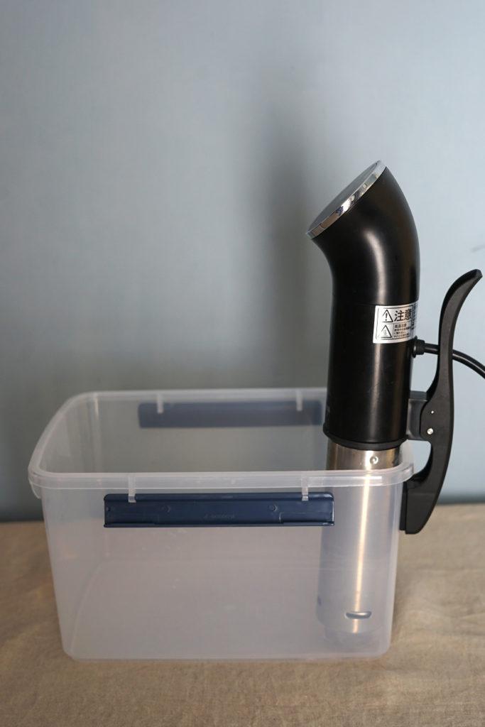 低温調理器 容器 おすすめ